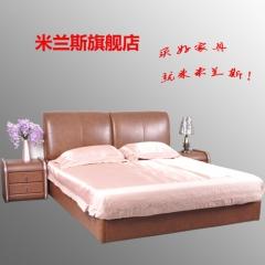 米兰斯 真皮 皮艺软床 双人床 储物床 皮床带床箱 TC-2032