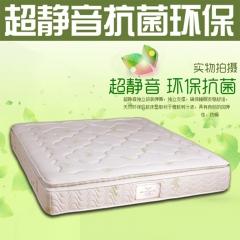 米蘭斯 天然乳膠 獨立袋裝彈簧 1.8X2米 雙人床墊 席夢思 82009
