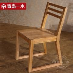 青島一木 北歐系列 全實木 橡木書椅