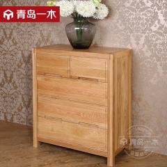 青島一木 北歐系列 全實木 橡木五斗柜