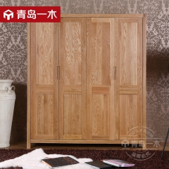 青岛一木 北欧系列 全实木 橡木四门衣柜