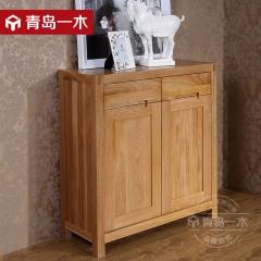 青岛一木 北欧系列 全实木 橡木鞋柜