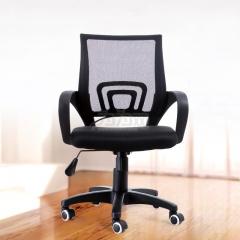 欣瑞源 可升降旋转 电脑办公椅 经典电脑椅 办公用椅 2629