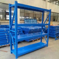 欣瑞源 金屬家用貨架 層架倉庫中型重型置物架 展示架2878 藍色 200*30*200cm=4層