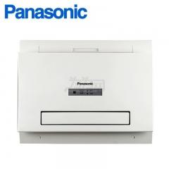 松下(Panasonic)FV-RB26E1风暖型取暖换气排气暖风 多种吊顶适用 珍珠白