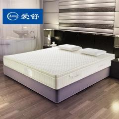 爱舒 床垫 席梦思 独立弹簧 天然乳胶 柔软舒适 1.5 1.8床垫 【舒心E型】