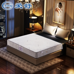 爱舒 床垫 席梦思 弹簧 正反软硬两用 1.5  1.8米床垫 【舒情二型】
