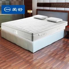 爱舒 床垫 席梦思 独立弹簧 天然乳胶 超柔软舒适 亚麻面料床垫 【舒心F型】