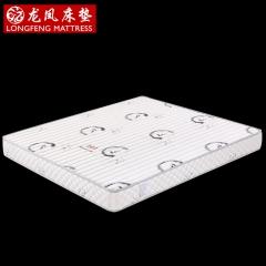 龙凤床垫  棕垫环保棕 自然之家系列 棉舒 1500*1900mm