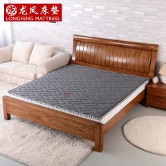 龙凤床垫 天然无甲醛 椰棕床垫 乳胶特硬 东方明珠系列 T550 1800*2000mm