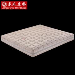 龙凤床垫  纯黑山棕乳胶床垫 自然之家系列 棕宝 1500*1900mm