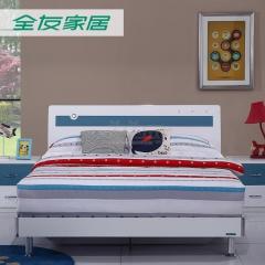 全友家私 青少年 卧室套装 6326 1.2*2m床 床+床头柜*1+床垫组合
