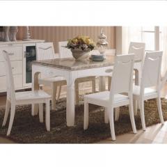 全友 餐厅 餐台椅(一桌四椅) 88001