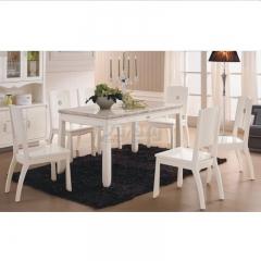 全友 餐厅 餐台椅(一桌四椅) 88003