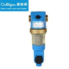 美国康丽根Culligan 意大利原装进口 家用高端反冲洗净水器自来水中央前置过滤器