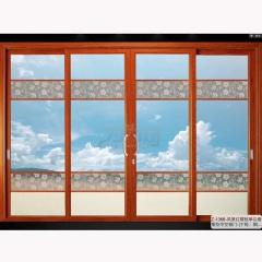 致尚名门 风景红樱桃单边套推拉中空铝门 Z-1368 平方米