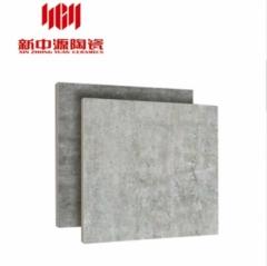 新中源 托斯卡纳仿古瓷砖水泥砖阳台文化石背景墙瓷砖地砖罗马6102 600*600