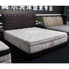 英伦高尔夫 弹簧乳胶 1.8米 贝鲁尼床垫