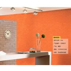 德国艾仕壁纸 简约现代自然砖纹 客厅餐厅背景墙纸2086无纺发泡