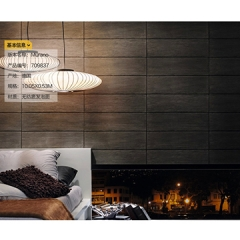 德国艾仕壁纸 简约现代卧室客厅餐厅电视背景墙纸 文化砖墙7098