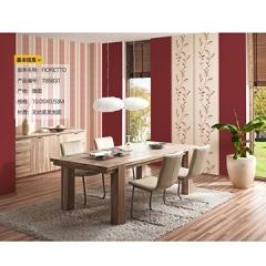 德国艾仕壁纸 无纺布客厅餐厅背景墙纸7858简约现代 竖条纹壁纸