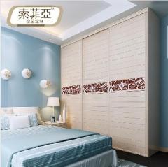 索菲亚衣柜推拉门 简约现代板式卧室家具实木订做整体衣帽间定制