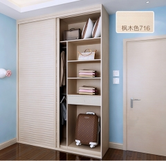 索菲亚整体衣柜 卧室组合衣柜家具定制 推拉门走入式衣柜定制柜