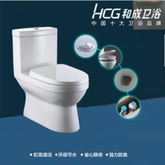 HCG和成卫浴 节水马桶坐便器 连体喷射虹吸式缓降双冲省水C9010