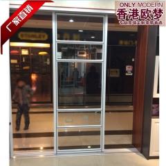香港欧梦 玻璃移门 隔断门