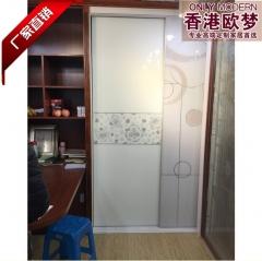 香港欧梦 日式极简风格 隔断门 衣柜移门