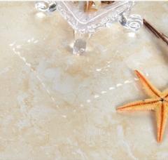 东鹏瓷砖 釉面砖 墙面砖 厨房墙砖 卫生间瓷片300*450 LN45255